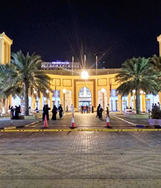 Bahrain International Exhibition Centre