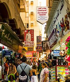 Manama Souk