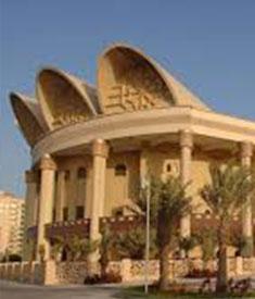 Shaikh Isa Cultural Centre