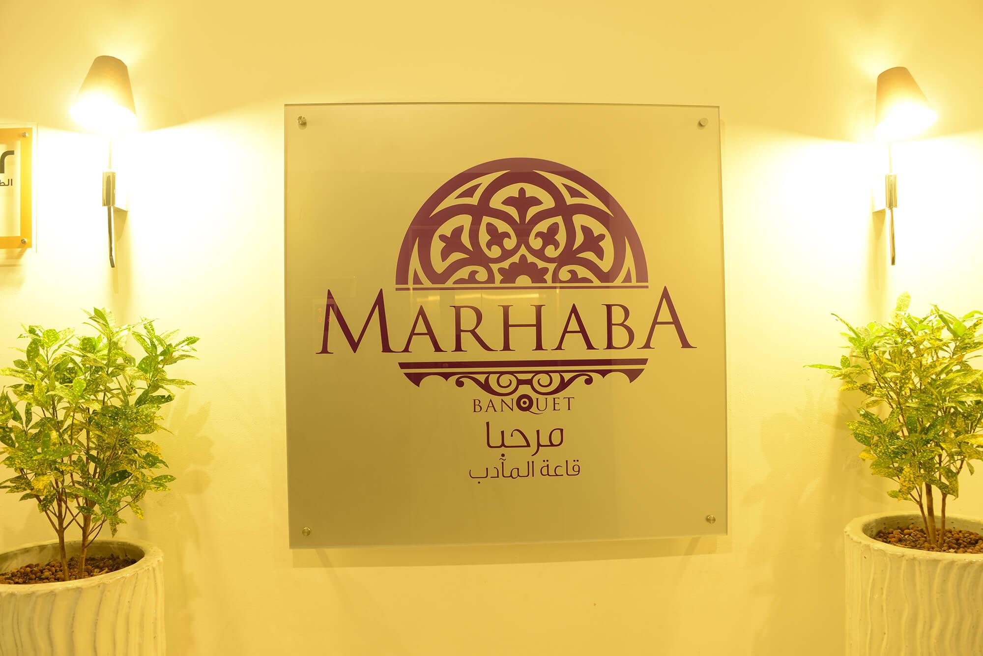 MARHABA Banquet